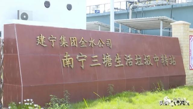 """南宁垃圾分类进入""""强制时代"""",大件旧家具有了""""归宿"""""""