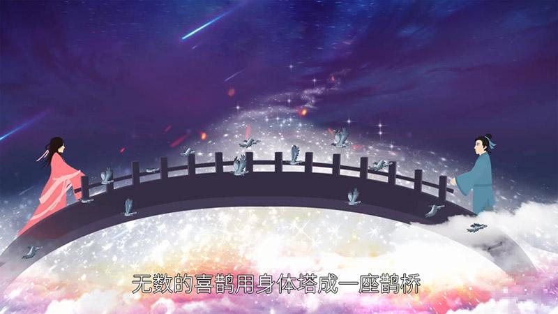 今天是七夕节,可是你知道七夕节的故事吗?