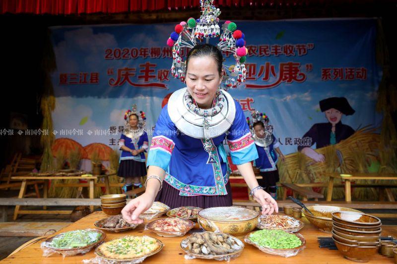 国庆、中秋双节8天假这样安排:广西多条路线任你游!